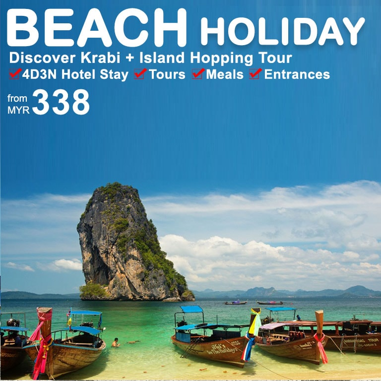 Christmas Travel Package Deals: School Holiday Packages
